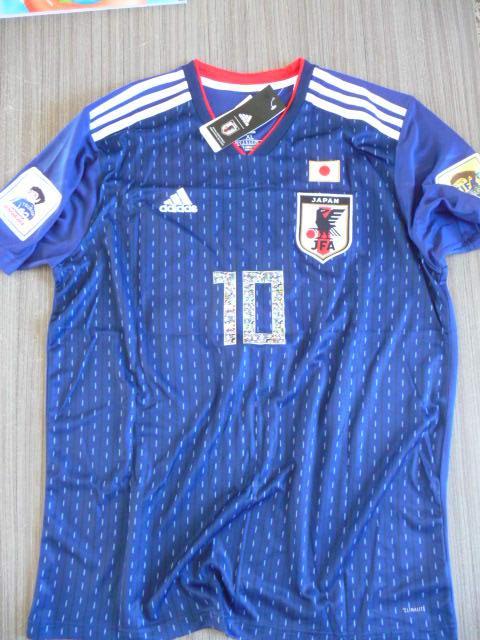 e701986e3 Japan Special camisa de futebol 2018.