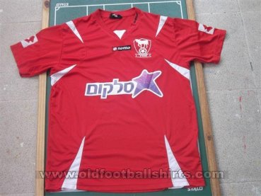 Bnei Sakhnin Home football shirt 2005 - 2007