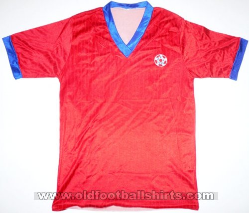 Aldershot Home Maillot de foot 1988 - 1989