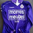 Home football shirt 1995 - 1998